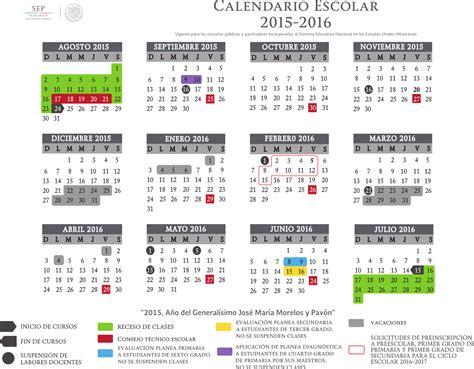 calendario escolar 2015 2016 de la sep actividades imprimibles para primaria calendario escolar