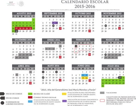 Calendario Escolar Unam 2016 1 Pdf Actividades Imprimibles Para Primaria Calendario Escolar