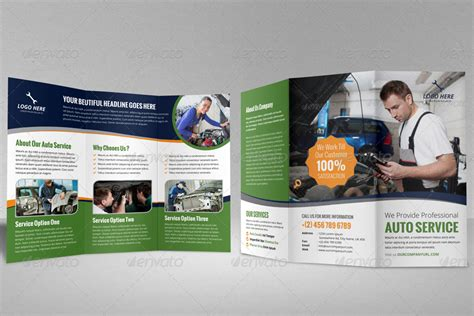service brochure template auto repair service trifold brochure template by
