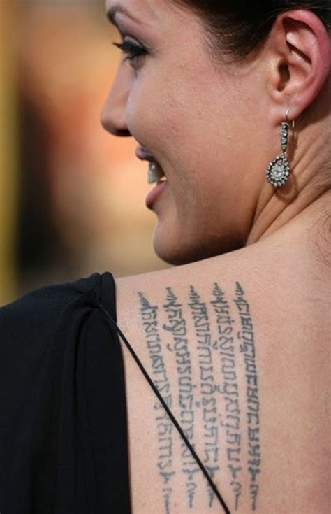 Tattoo Meaning Angelina Jolie | angelina jolie sexy tattoos and their meanings