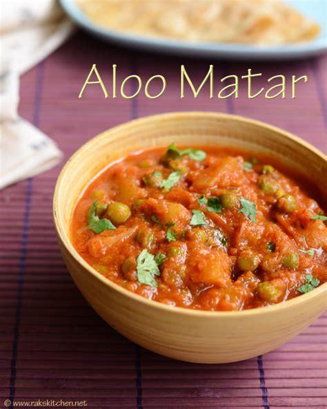 side dish for aloo matar gravy recipe side dish for chapati raks kitchen