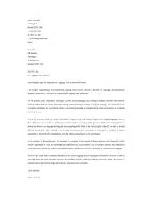 Cover Letter For Tutor by Korean Language Tutor Cover Letter Sles And Templates