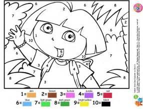 Coloriage A Faire Lordinateur L L L L L L