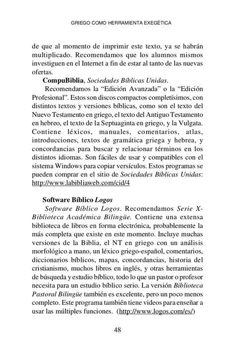 Griego y Exegesis (libro)
