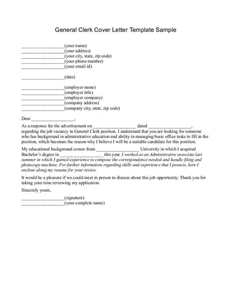 cover letter sle bank 28 images sle cover letter for