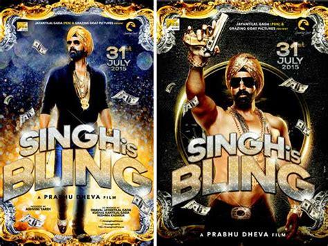 Dvd India Singh Is Bling to akshay kumar in singh is bliing