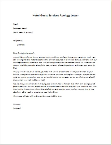Apology Letter Sle To Hotel Guest Formal Official And Professional Letter Templates Part 13