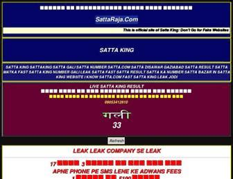 www satta dot com delhi satta websites satta king in satta2king
