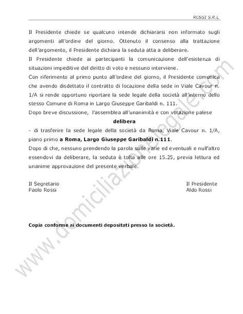 ufficio cambio roma variazione sede legale stesso comune
