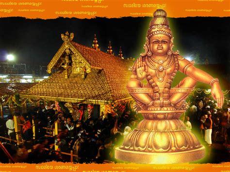 god ayyappa themes free download god ayyappa wallpapers 3 god s own country sag kalanad