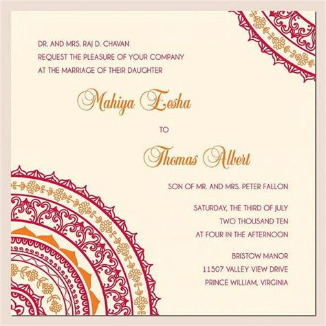 Unique Wedding Invitation Wording Wedding Invitation Templates Indian Wedding Invitation Card Template