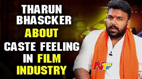 In Telugu Industry by Tharun Bhascker About Caste Feeling In Telugu