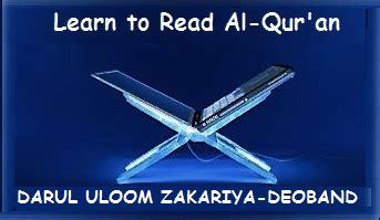 Kaos Back Memorize Qur An darul uloom zakariyya deoband india how to memorize the