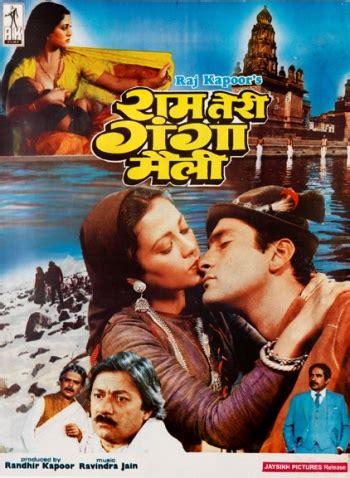 all songs of ram teri ganga maili ram teri ganga maili junglekey in image 50
