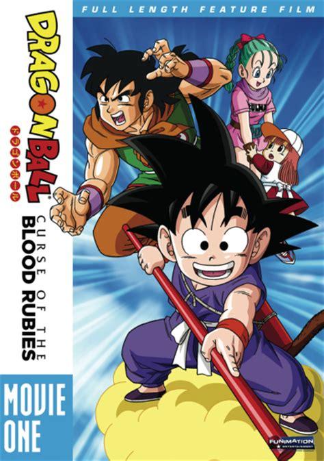 film anime dragon ball dragon ball movie 1 curse of the blood rubies anime planet