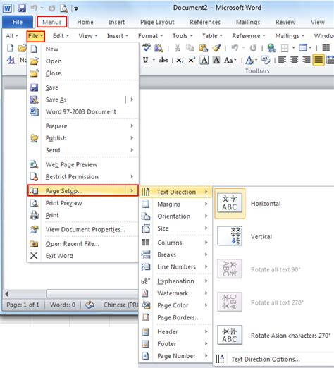 page layout microsoft word 2013 where is the page setup in microsoft word 2007 2010 2013
