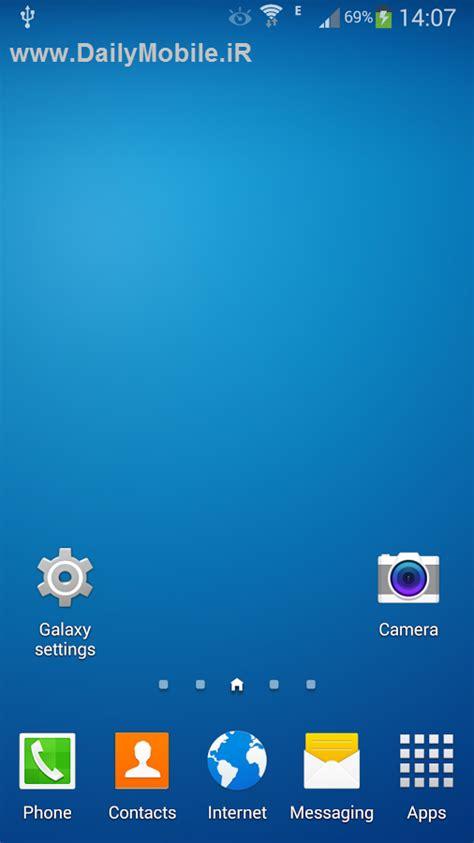 لانچر زیبای تاچ ویز گوشی های سامسونگ برای اندروید galaxy launcher touchwiz prime 1 1 3