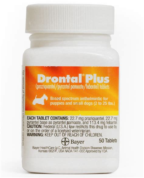 drontal plus for dogs flavor drontal plus for dogs 22 7 mg small per tablet