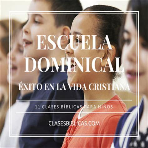 ministerio de nios escuela dominical 325 clases descargar clases biblicas para nios gratis dinamicas