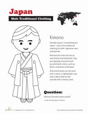 printable worksheets on japan traditional japanese clothing worksheet education com