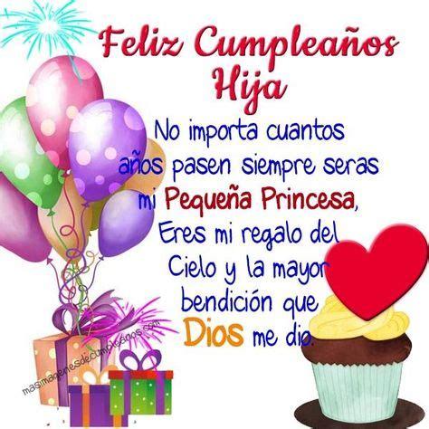 imagenes de cumpleaños con nombres imagenes de cumpleanos a mi hija mi princesa cumplea 241 os