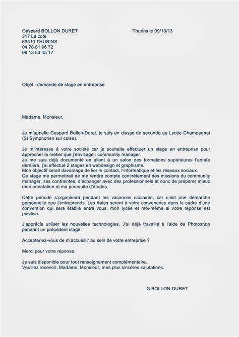 Lettre De Motivation De Frigoriste modele lettre de motivation pour stage