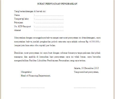 surat pernyataan penghasilan untuk kpr