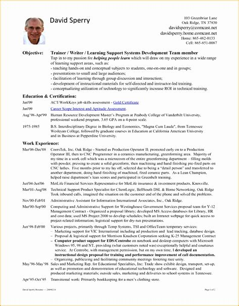 sle of resume for electrical engineer 5 clothing store sales associate resume free sles