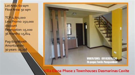 pag ibig housing loan cavite villa elena phase 2 townhouses dasmarinas cavite pag ibig