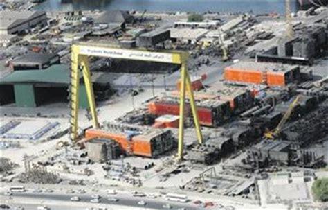drydocks world to repair shelf drilling rigs emirates 24 7