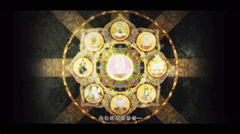 Pride Vanity Mantra Asura S Wrath Wiki