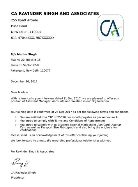 offer letters appointment letter job business
