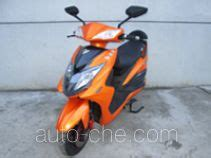 Lima Vehicle Industry Group Co Ltd Motorcycles China