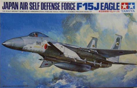 Hasegawa No 15 Japan Air Self Defence F 1 Mitsubishi 172 model wings