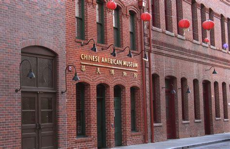 visit chinese american museum los angeles