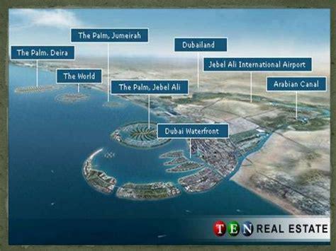 Palm Monorail Dubai   Autos Post