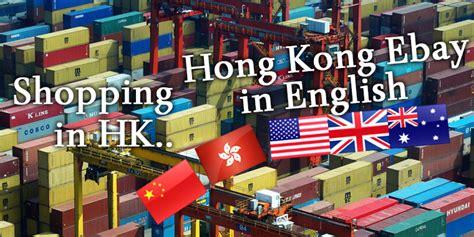ebay hong kong english hong kong ebay auctions website in english hk shopping