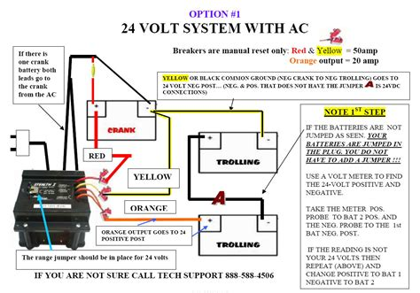 minn kota battery charger wiring diagram stealth 1 d c charger and minn kota us2 walleye message