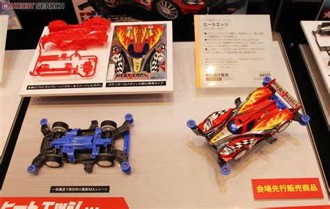 Kaos Raglan Tamiya Plastic Model Co korn news snicker culture style tamiya