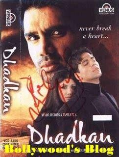 download lagu soundtrack film india lama bollywood s blog free download mp3 bollywood ost dhadkan