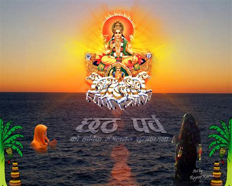 chhath puja wallpaper chhath puja 2015 pics images wallpaper for free download