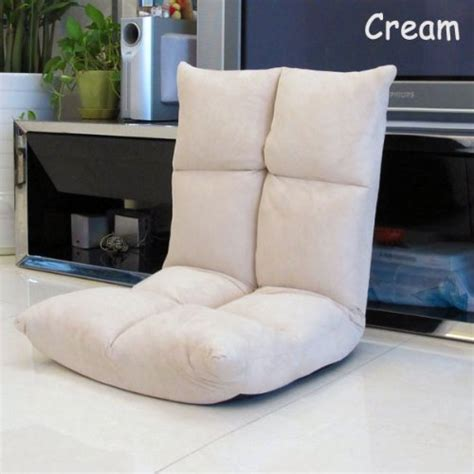 floor futon chair floor futon chair bm furnititure