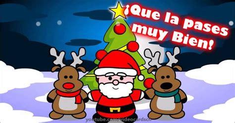 imagenes animadas navideñas felicitaciones navide 241 as animadas mensajes navide 241 os