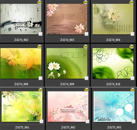 free layer templates for photoshop 5isucai com photoshop psd layer new templates avaxhome