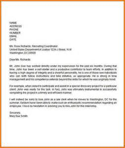Template Letter Of Recommendation For Student 11 Student Recommendation Letter Template Servey