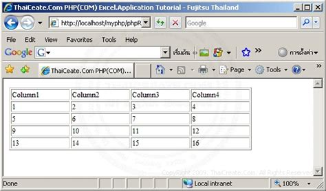 Tutorial Excel Reader Php | php read excel excel application