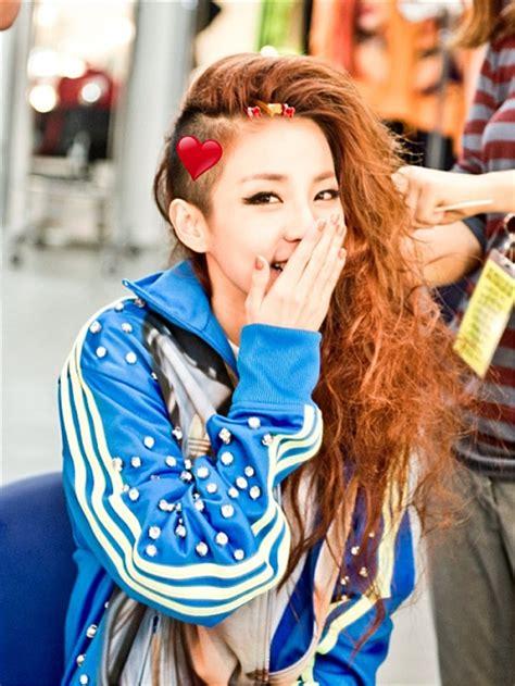 Dara Blus news sandara park so lovely smiling with beautiful