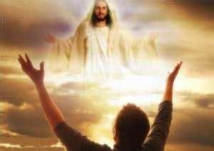 forse sarai una luce che illumina il mio ieri voi siete il sale della terra vie dello spirito