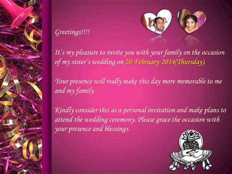 Wedding Invitation Wording To Friends For My Brother Marriage