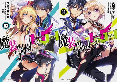 hybrid x magias academy ataraxia vol 2 anime news masamune kuji s light novel quot masou gakuen hxh quot